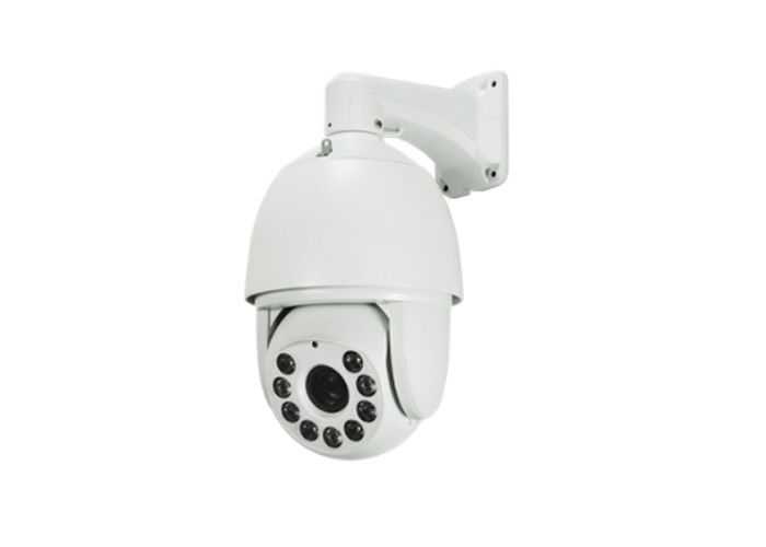 5.0MP Starlight HD PTZ Outdoor Camera Ptz Surveillance Camera 2 Tahun Garansi